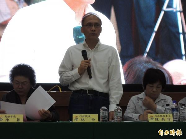 行政院長林全強調,一定會仔細聽取地方對遷村的想法。(記者王榮祥攝)