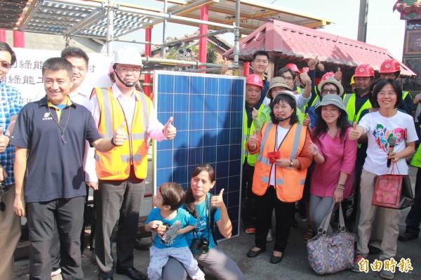 立委洪宗熠(前排左4)、陳曼麗(前排右3)等人,在「顯榮宮」,裝設了全村第一座太陽能設備,要用綠能來建立偏鄉希望。(記者陳冠備攝)