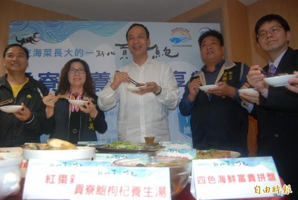 貢寮區漁會推出「貢寮鮑養生尊享餐」,即日起開放認購限量25桌,市長朱立倫(中)搶先試吃。(記者張安蕎攝)