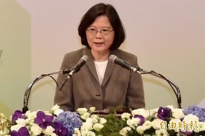 總統府今天召開司法改革籌備委員會第一次會議,蔡英文總統致詞表示,今天是台灣民主化之後,第二階段司法改革的開始。(資料照)