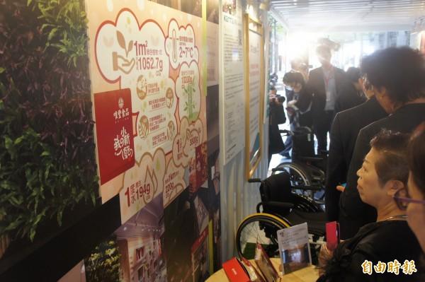 台北市綠色產業推動計畫今年選出5家企業參與成果展示。(記者黃建豪攝)