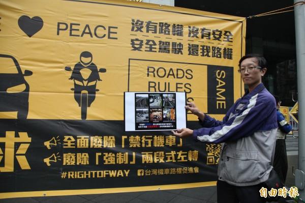 台灣交通安全協理事王俊傑,舉例說明兩段式左轉與機車分流並沒有比較安全(記者鄭瑋奇攝)