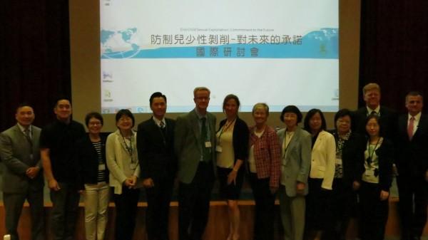 2016年防制兒少性剝削國際研討會。(台灣展翅協會提供)