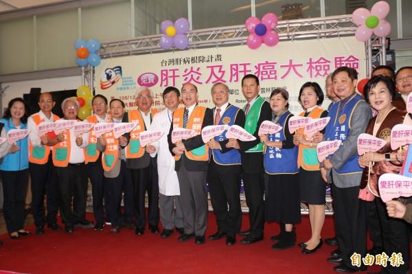 台大雲林分院虎尾院區舉辦「愛肝保平安 肝炎、肝癌」大檢驗。(記者詹士弘攝)