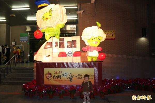 在斗六火車站前的普悠瑪號奇萌籽站長花燈。(記者詹士弘攝)