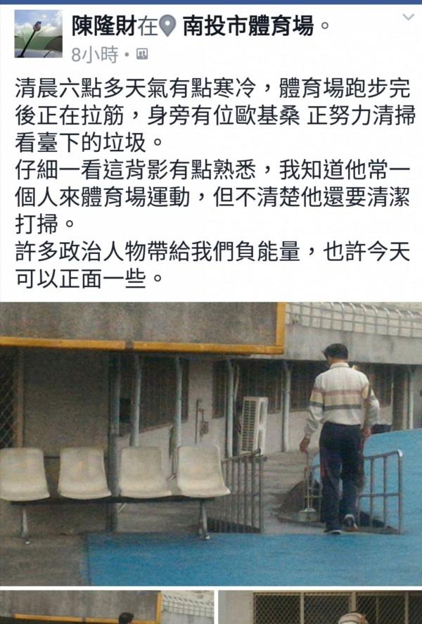陳姓網友在臉書社團PO圖文。(截圖自臉書社團)