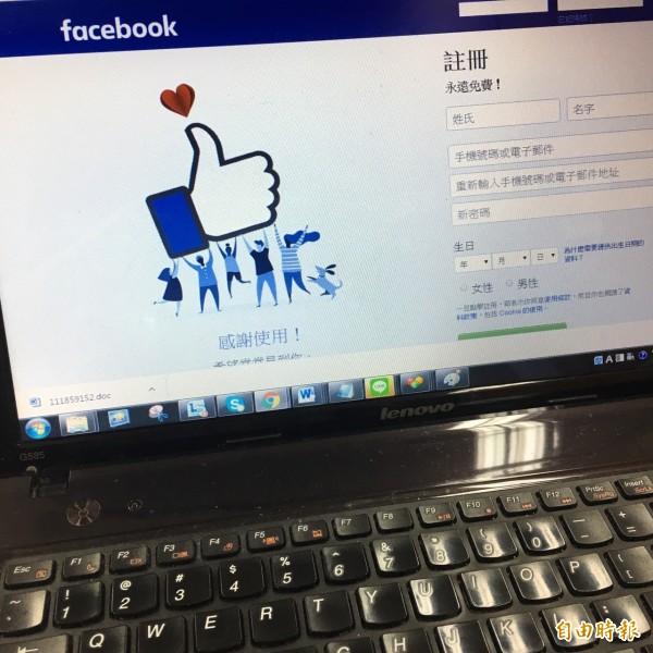 臉書是現代人生活常使用的社群網站之一。(記者楊綿傑攝)