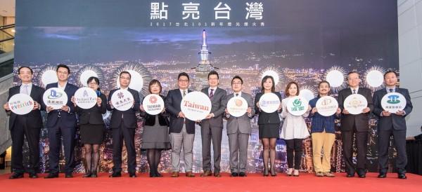 「2017台北101新年燈光煙火秀」倒數計時,台北101今日確定資金全數到位,共有10家企業聯手金援2500萬,13來第一次,將共同點「點亮台灣」。(圖,台北101提供)
