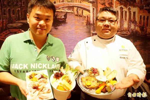 曾任國宴主廚王志文(右)以旗美優質的農產品烹調出高檔料理。(記者黃佳琳攝)