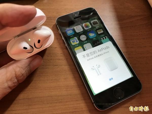 對於未連線過的iPhone,會出現不是您的AirPods訊息。(記者陳炳宏攝)