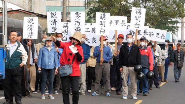 民眾指控陳永和工廠污染,包圍抗議。(記者吳俊鋒翻攝)
