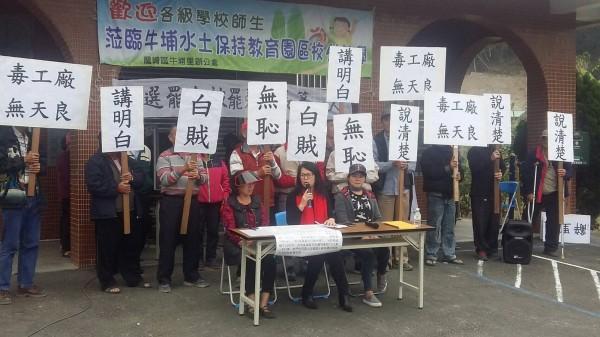 民眾也在龍崎牛埔聚集控訴陳永和。(記者吳俊鋒翻攝)