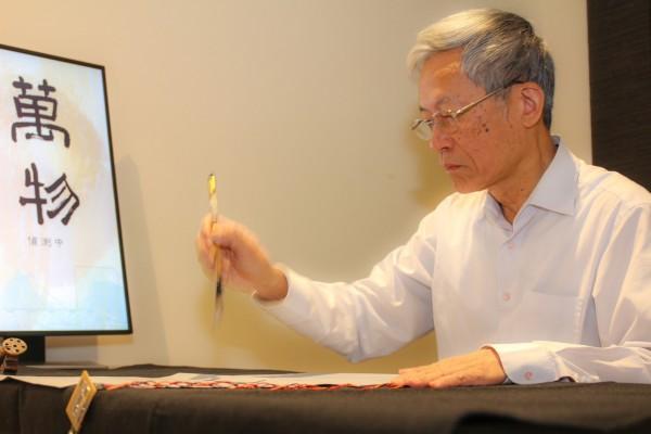 史欽泰的科技人書法展 ,用心跳創作山水畫。(清大提供)