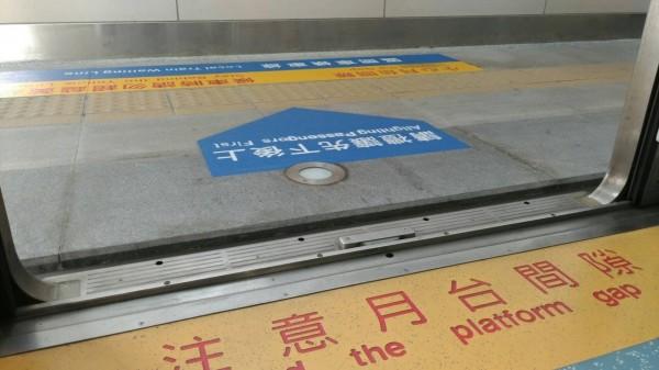 台鐵辦理鐵路行車安全6年改善計畫,要讓車廂與月台間無台階(圖:台鐵局提供)