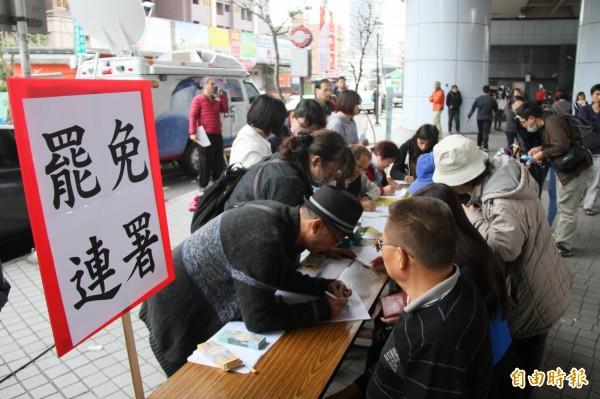 罷免黃國昌,一上午已3000人連署。(記者林欣漢攝)
