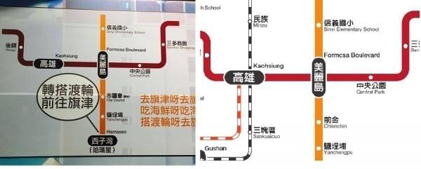 高雄捷運推出的《高捷少女》城市行銷宣傳看板(左),疑抄襲自網路藝術家「零號出口」去年設計的高捷路線圖(右)。(擷取自「零號出口」臉書粉絲專頁)