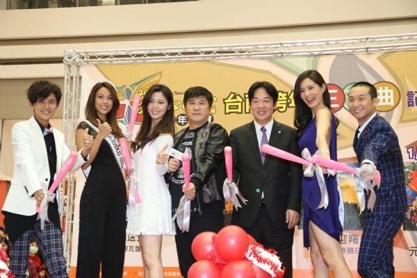 台南跨年3部曲系列活動進入倒數。(市府提供)