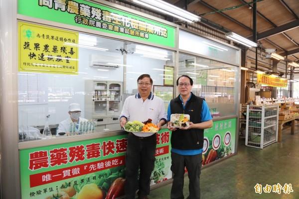 尚青蔬果運銷合作社在農委會輔導下,把快速檢驗室搬進市場裡,每個月平均檢驗1萬1千多件蔬果,5年來連續獲得農委會頒獎肯定,讓市場銷售業績也跟著成長3成。(記者邱芷柔攝)