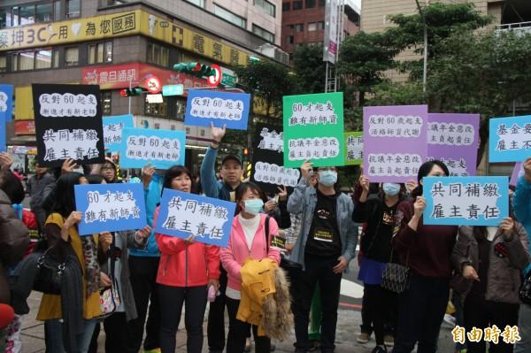 200名教師到基隆市政府門口抗議,要求合理的改革方案。(記者林欣漢攝)