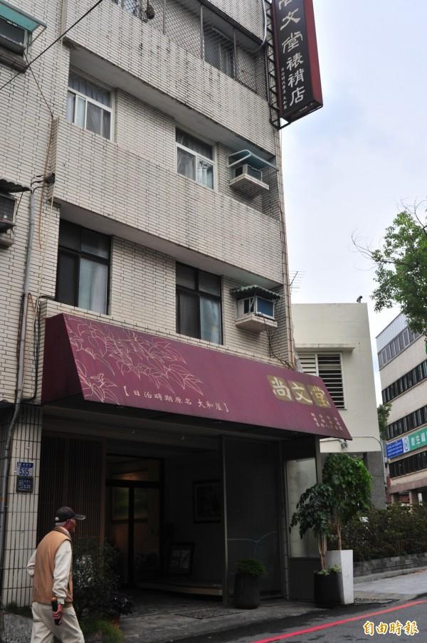 花蓮老店尚文堂裱褙店,已有92年歷史,前身是大正14年成立的「大和屋」和紙店。(記者花孟璟攝)