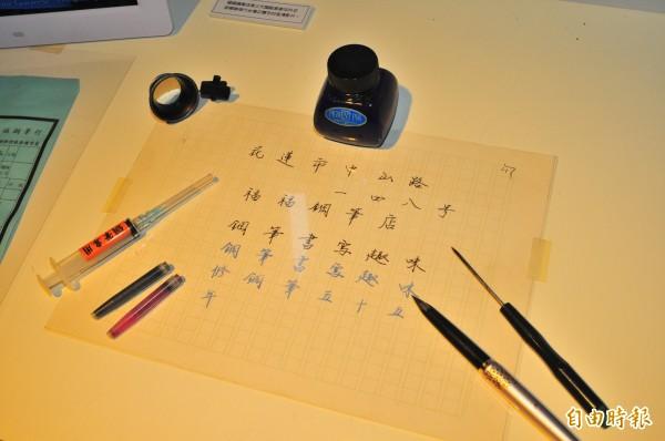 走過一甲子的花蓮老鋼筆店「福福鋼筆」,希望在網路時代喚起人們重拾手寫的藝術和趣味。(記者花孟璟攝)