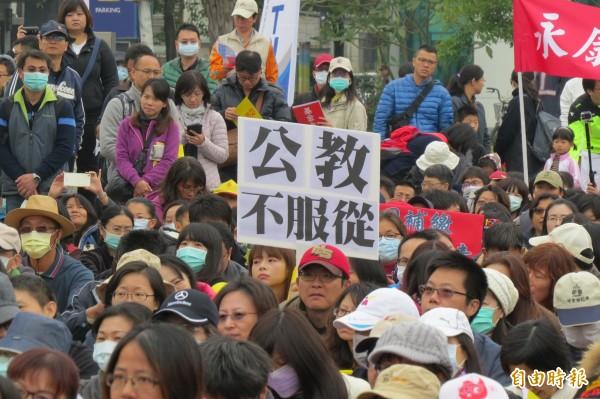 年金改革大遊行,參與的教師高舉「公教不服從」表達訴求。(記者蔡文居攝)
