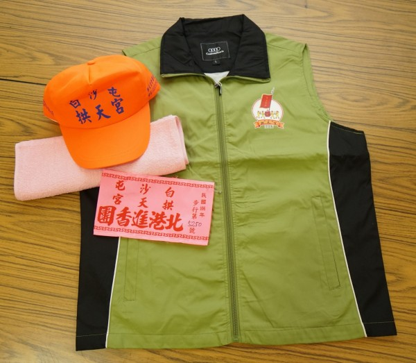 報名白沙屯媽祖徒步進香,可獲得衣服、帽子一頂、印有報名編號的背章一只及毛巾一條。(記者蔡政珉翻攝)