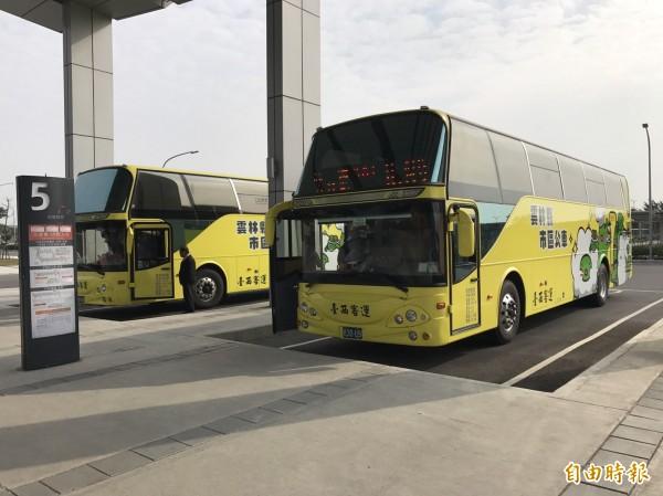 高鐵雲林站到北港市區公車通車營運囉!(記者廖淑玲攝)