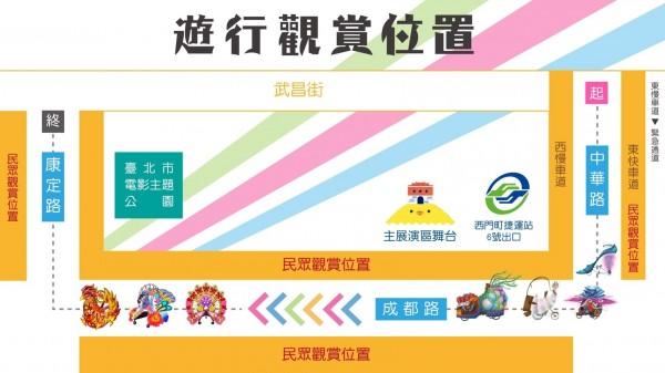 台北燈節「西城嘉年華大遊行」十一日晚間六點熱鬧舉辦。(觀傳局提供)
