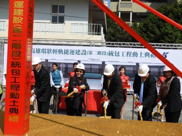 高雄市長陳菊(左二)參加動土典禮,感謝中央對輕軌的支持。(記者葛祐豪攝)