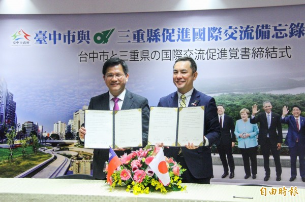 市長林佳龍(左)與日本三重縣知事鈴木英敬(右)簽訂國際交流備忘錄。(記者黃鐘山攝)