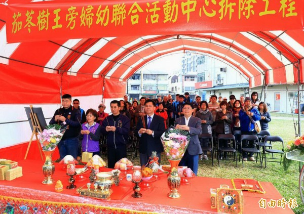 婦幼聯合活動中心將被拆除,市長林佳龍(右二)參加開工祈福典禮。(記者張菁雅攝)
