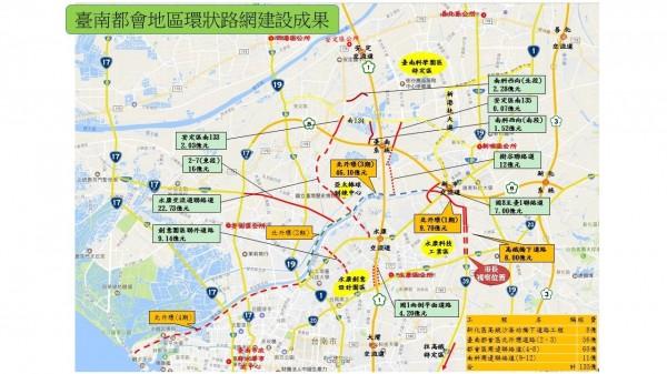 台南都會區環狀路網示意圖。(記者洪瑞琴翻攝)