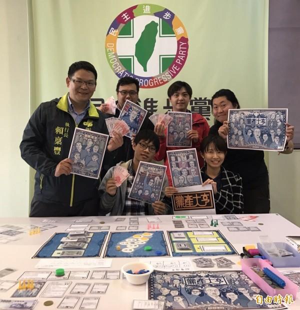 民進黨新竹市黨部邀請民眾玩桌遊【黨產大亨】。(記者蔡彰盛攝)