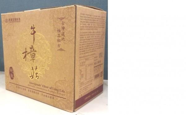 食藥署查獲原料來源未核備的牛樟芝產品。(食藥署提供)