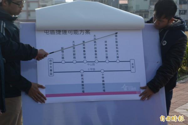 市府推動捷運「大平霧」線,交通局規劃初步的屯區捷運可能路線和站點。(記者陳建志攝)