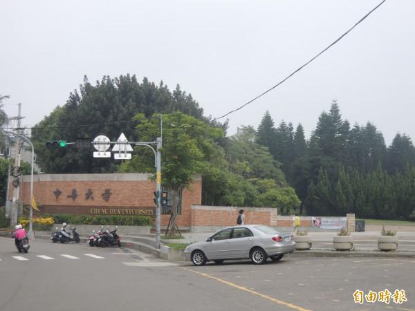 被點名簽承諾書,新竹市中華大學說話了。(記者洪美秀攝)