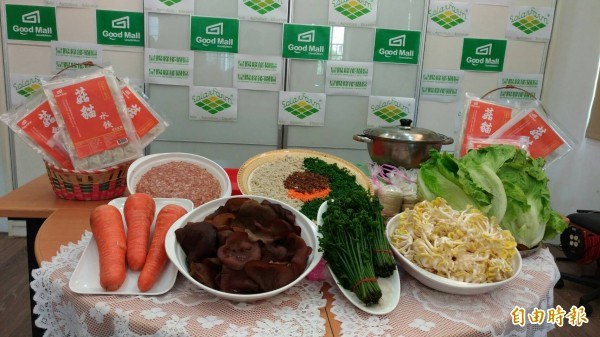 晁陽綠能園區推「愛餡專案」,用自家生產的健康食材包出菇貓(龜毛)水餃。(記者廖淑玲攝)