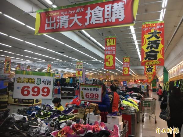 員林愛買營業至4月4日,打出「大清倉,1件不留」。(記者顏宏駿攝)