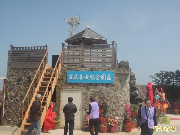 10元阿嬤莊朱玉女紀念園區,設在吉貝島其子莊吉雄經營飯店內。(記者劉禹慶攝)