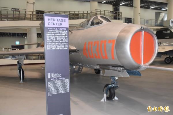 民國78年9月6日由反共義士蔣文浩駕駛的MiG-19型(殲六)戰鬥機,也是最後1架投誠台灣的米格機。(記者蘇福男攝)