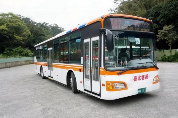 667路公車將逐步更換為19輛全新日系低地板公車營運,首批10輛將自4月6日起上路營運。(台北客運提供)