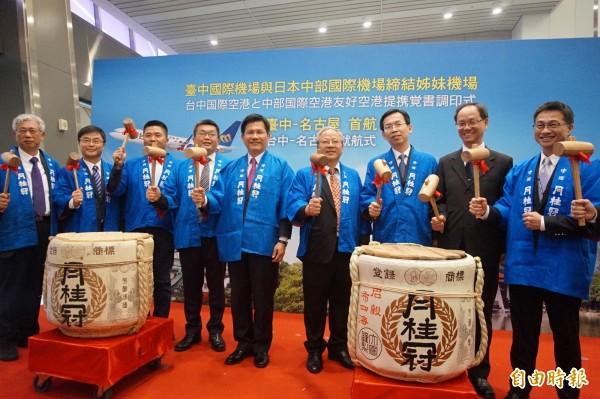 台中市長林佳龍等以日本傳統鏡開儀式敲擊酒樽,象徵台中國際機場與名古屋中部國際機場締結姐妹機場儀式及華信航空台中到名古屋首航成功。(記者歐素美攝)