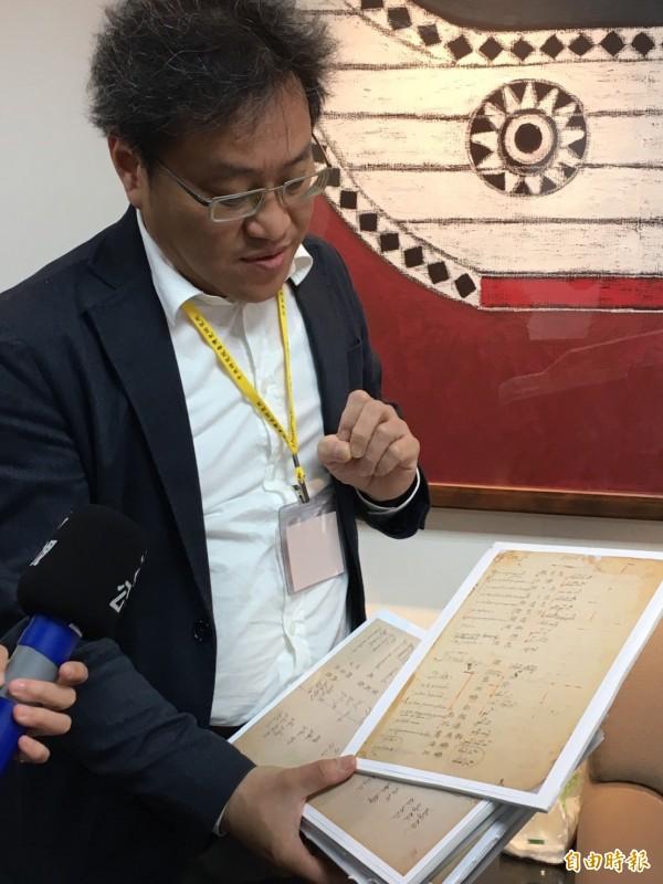 清大歷史所副教授李毓中。(記者楊綿傑攝)