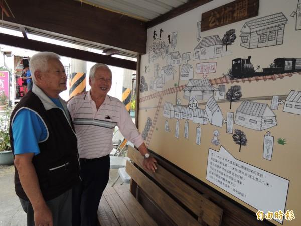 車站內繪製的歷史地圖。(記者江志雄攝)