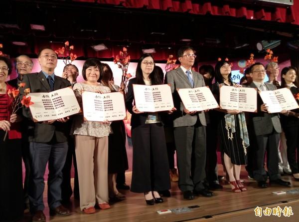 衛福部今天舉辦性侵害犯罪防治法施行20週年記者會。(記者吳亮儀攝)