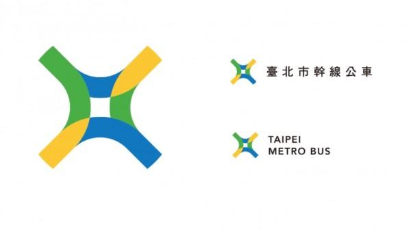 台北市幹線公車專屬Logo。(交通局提供)