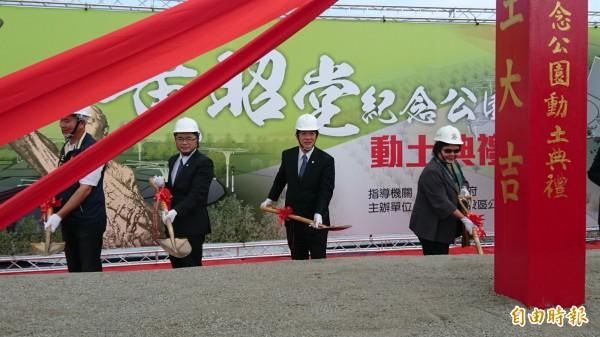黃昭堂紀念公園由陳菊(右起)、賴清德等人動土。(記者楊金城攝)