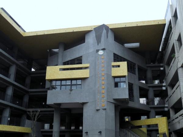 積穗國小新校舍設計有如「變形金剛」裡的大黃蜂,讓校園氣氛變得活潑繽紛。(工務局提供)