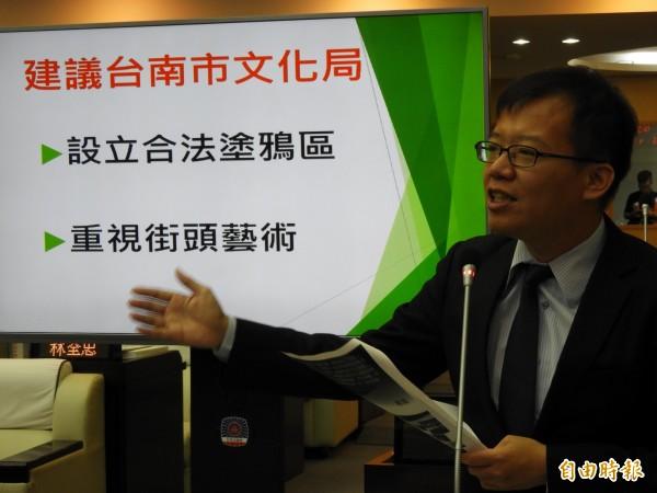 台南市議員呂維胤建議文化局設立合法塗鴉區。(記者洪瑞琴攝)